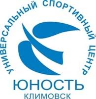 """Универсальный спортивный центр """"Юность"""""""