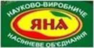 """ЯНА"" ФОП Гавриш"
