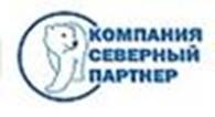 """ТОО """"Компания Северный партнер"""""""