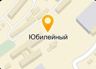 ООО Стройкомпозит