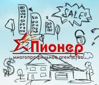 ПИОНЕР Многопрофильное Агентство