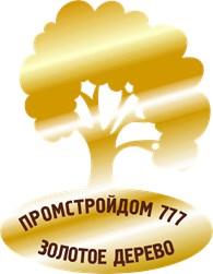 ПРОМСТРОЙДОМ777