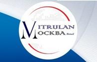 Витрулан Москва