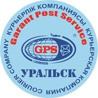 «Garant Post Service»