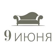 """Мебельная мастерская """"9 ИЮНЯ"""""""
