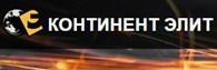 """Строительная компания """"Континент Элит"""""""