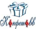Интернет - магазин «Новогодние традиции»