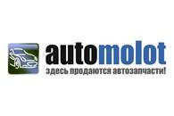 АвтоМолот