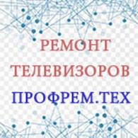 ООО ПрофРем.Тех