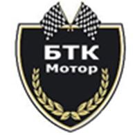 БТК-Мотор
