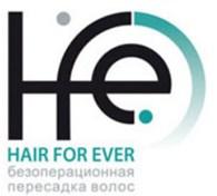 Клиника ХФЕ
