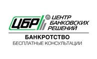 Центр Банковских Решений K&V