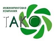 Компания ТАКО