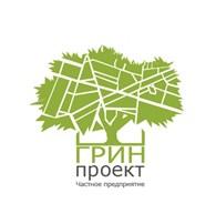Гринпроект