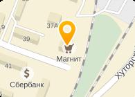 Авто-Лайф Сервис