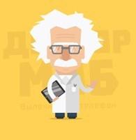Доктор Моб на Каменоостровском 40
