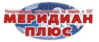 ООО «Фирма «Меридиан плюс»