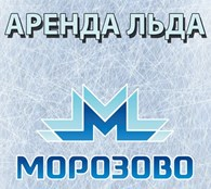 Арена Морозово