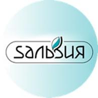 Сальвия
