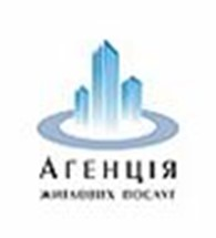 "АН ""Агентство жилищных услуг"""