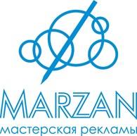 Мастерская рекламы «Марзан»