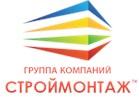 """ООО Группа компаний """"Строймонтаж"""""""