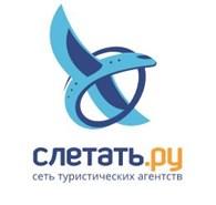 """""""Слетать.ру"""" Нефтеюганск"""