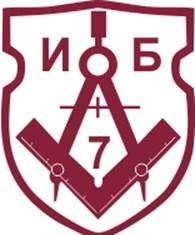 """ОДО """"Инженерное бюро №7"""" Технический надзор в строительстве"""