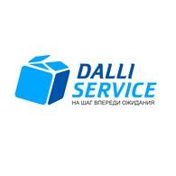 Dalli - Service