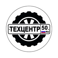 """Автосервис """"ТЕХЦЕНТР50"""""""
