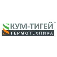 Кум-Тигей Термотехника