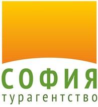 """Туроператор """"София"""""""