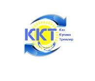Каз-Купава-Трейлер