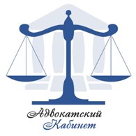 Адвокат Тыняная И. И.