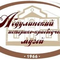 «Абдулинский краеведческий музей»