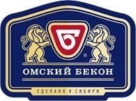 Мясоперерабатывающая компания  «Омский бекон»