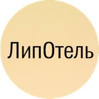 ЛипОтель