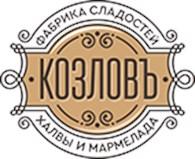 Кондитерская фабрика Козлова