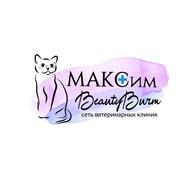 BeautyBurm МАКСим