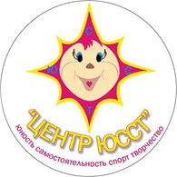 "Школа ""Центр ЮССТ"""