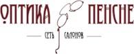 """Сеть салонов """"Оптика - Пенсне"""". Салон «В Терновке»"""
