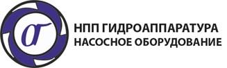 НПП   «ГИДРОАППАРАТУРА» насосы
