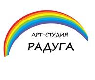 "Арт - студия ""Радуга"""
