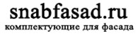 Snabfasad.ru (Снабфасад)