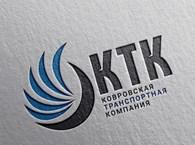 Группа Компаний КТК