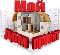 """Объединение инженеров-проектировщиков """"Мой Дом Проект"""""""
