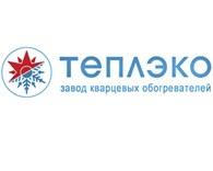 """Кварцевые обогреватели """"Теплэко"""" Саратов"""