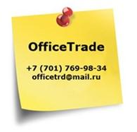 OfficeTrade | Канцтовары и бытовая химия с доставкой