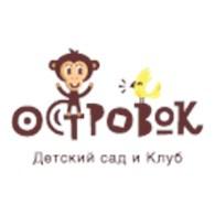 """Частный детский сад """"Островок"""" на Академической"""