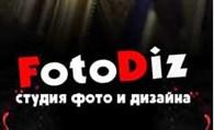 FotoDiz